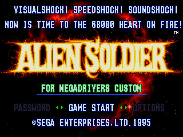 Alien-Soldier-Title-Screen