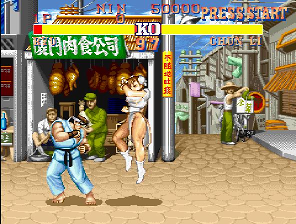Capcom Generation 5 - Dai 5 Shuu Kakutouka-tachi-2.jpg